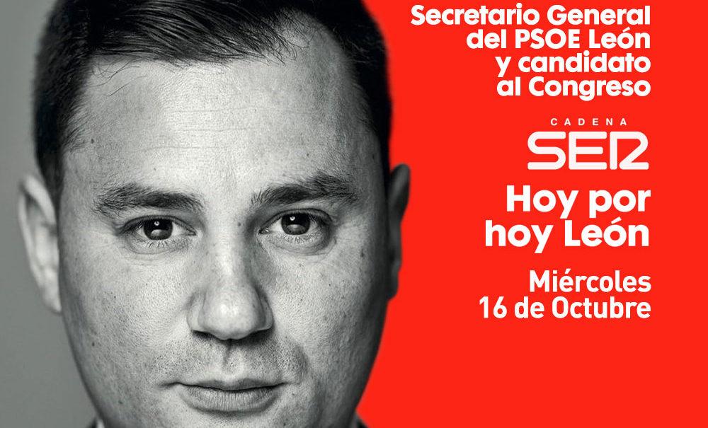 Javier Cendón en Hoy por hoy | Cadena SER | 16 de Octubre de 2019